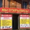 "Магазин ""СТРОЙ САМ"", р.п. Мокшан"