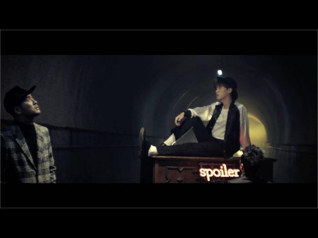 EPIK HIGH 에픽하이 스포일러 SPOILER 헤픈엔딩 HAPPEN ENDING Official MV