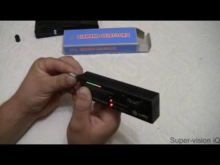 Diamond Selector 2. Комплектация, обзор. Тестер для определения подлинности бриллиантов.