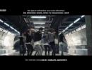 Vidmo org BTS Danger rus sab rus sub rus karaoke rom translation 854