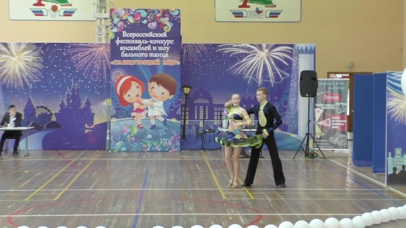 Танцующий мир г.Новосибирск 04-03-2017 Чили-чача