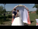 Выездная регистрация Свадьба Геннадия и Наталии 20 08 2016г Агентство Экзотика т 8 906 671 50 51
