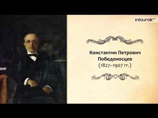 Внутренняя политика Александра III. Начало царствования