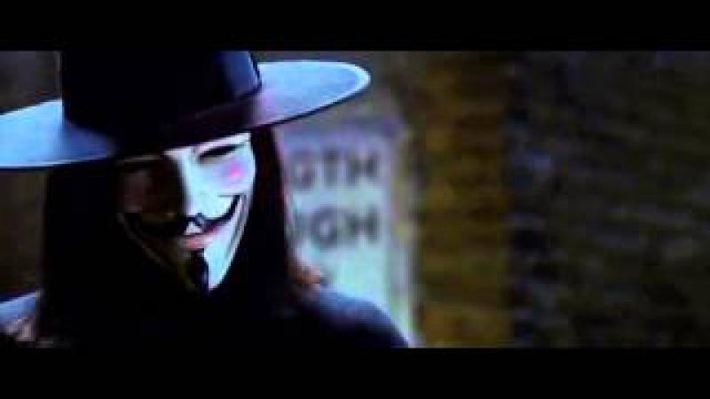 Богиня Правосудия Отрывок из фильма В значит Вендетта V for Vendetta