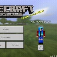 Minecraft PE Xx_Sk_Okean_xX