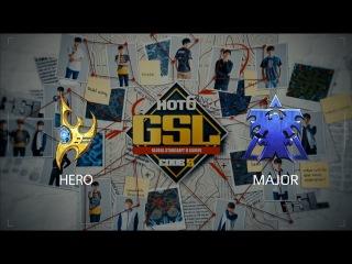 2017 GSL S2 Ro32 Group H Match 1: herO (P) vs Major (T)