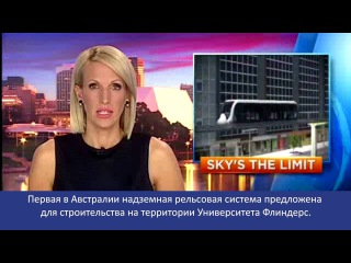 Род Хук на TEN Eyewitness News TV