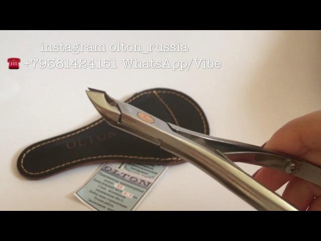 Профессиональный маникюрный инструмент OLTON ОЛТОН Накожницы XS