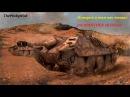 World Of Tanks - Jagdpanther 38 Hetzer, Парень гнул весь бой, Воин Основной Калибр Мастер