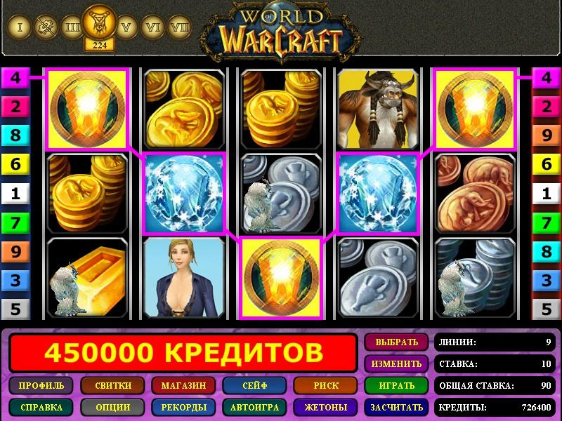 вконтакте игровые автоматы играть бесплатно