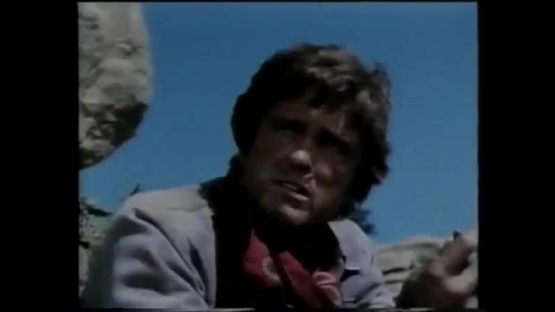 The Bounty Man 1972 Clint Walker Richard Basehart John Ericson Margot Kidder Arthur Hunnicutt