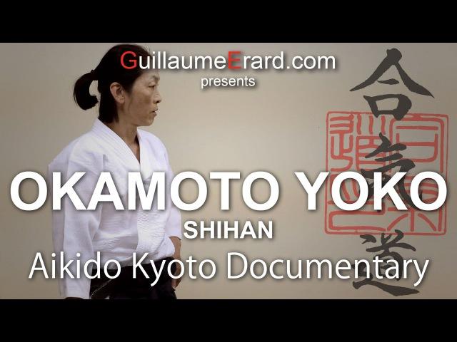 Yoko OKAMOTO - Aikido Interview