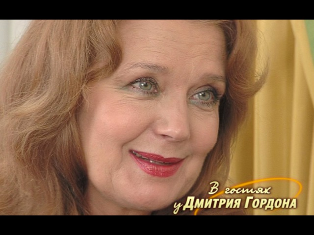 Ирина Алферова В гостях у Дмитрия Гордона 2 3 2009
