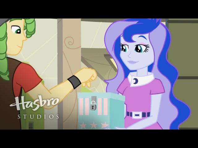 Мой маленький пони: Equestria девушки - Знакомства Луна
