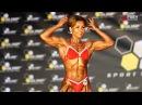 Natalia Bystrova at NAC World Championships 2015 (routine round)