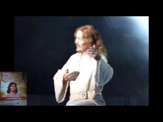 Jesus Christ Superstar-Ted Neeley-I only want to say-Gethsemane. Modena Teatro Pavarotti