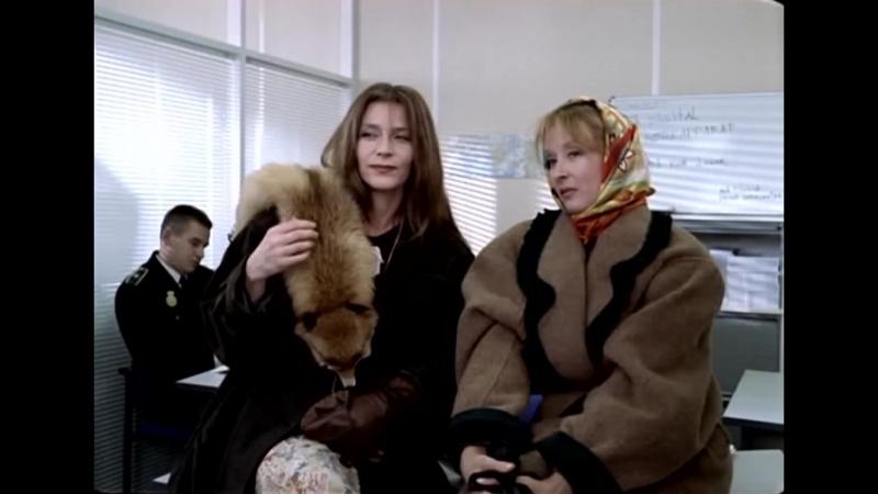 Фильм Пан или пропал 4 серия 2003 год