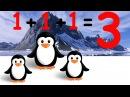Математика для малышей. Цифра и число 3. Развивающий мультик. Наше_всё!