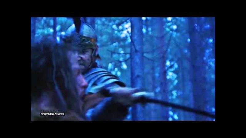 ЛЕГИОН LEGION Би 2 Ария IceCreamoff BY Effect HD
