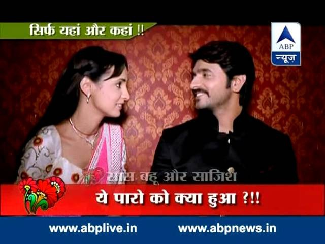 Rudra Paro are genuinely in love