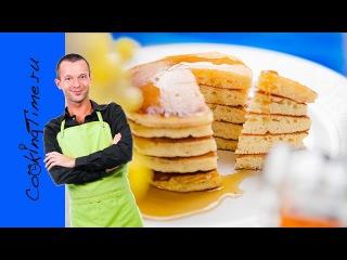 ПАНКЕЙКИ 🥞 пышные американские блинчики или оладьи - простой и вкусный рецепт - pancakes, блины