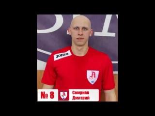 Гол Смирнов Дмитрий