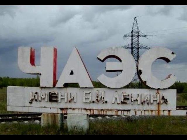 ДОКУМЕНТАЛЬНЫЕ ФИЛЬМЫ ПРО ЧЕРНОБЫЛЬ Колокол Чернобыля 1987