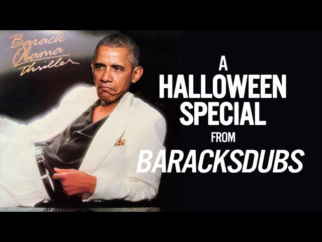 Barack Obama Singing Thriller by Michael Jackson