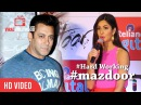 Katrina Kaif Reaction On Salman Khan Comment 'Katrina is Very Hard Working' like mazdoor