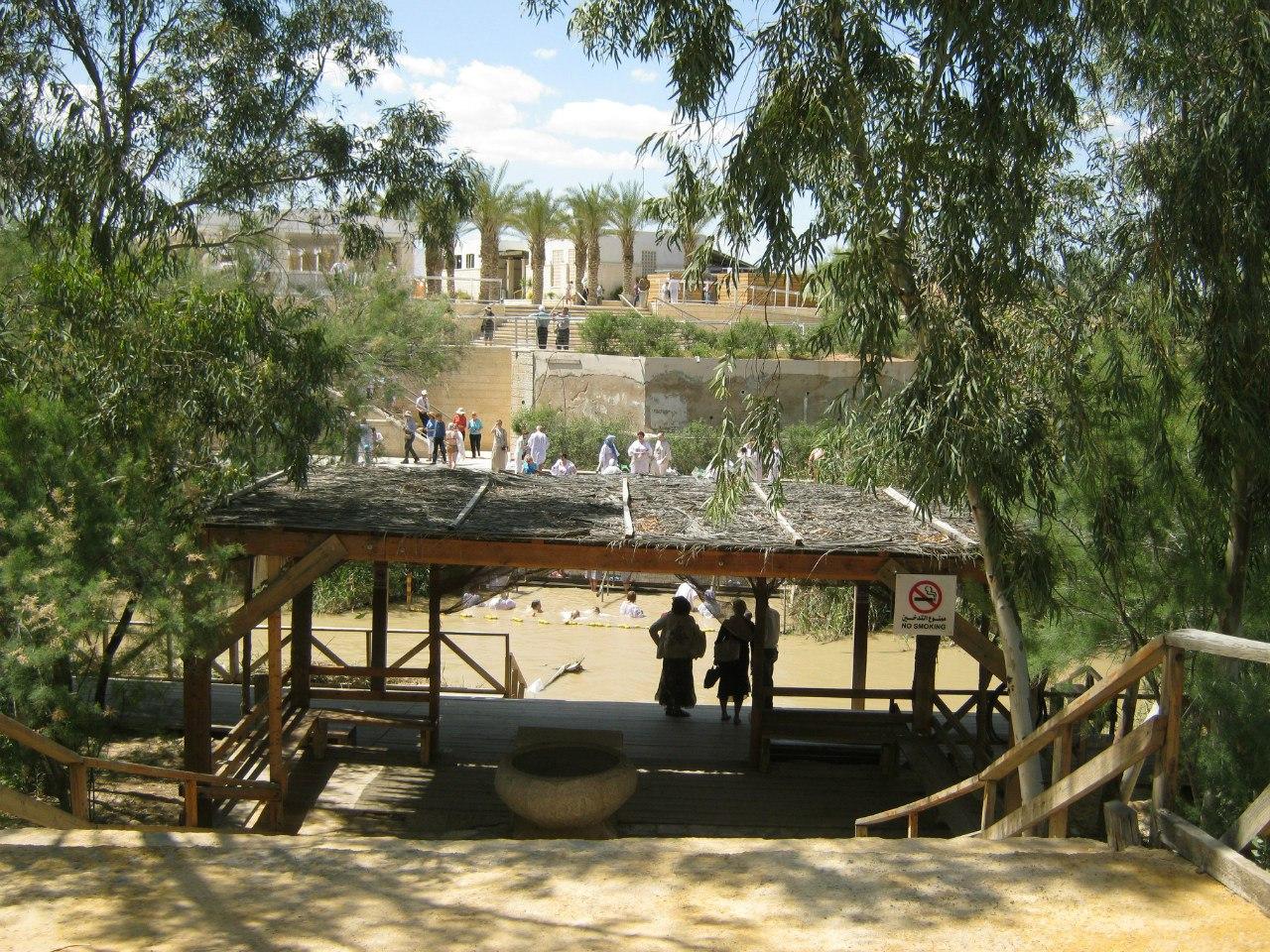 Место крещения Иисуса Христа в реке Иордан
