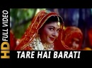 Tare Hai Barati Chandni Hai Barat | Kumar Sanu, Jaspinder Narula | Virasat 1997 Songs | Anil Kapoor