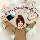 Фотоальбом Оли Салій