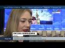 Россия 1 «СуперБобровы», 2016