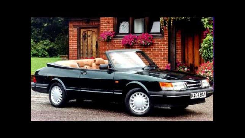 Saab 900S Convertible UK spec '1987–93
