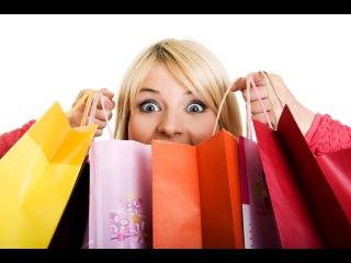 Муж постоянно ругает, что я трачу слишком много денег, хотя я покупаю самое необходимое