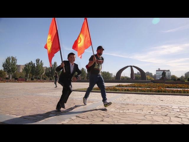 Орёл и Решка НАЗАД В СССР 15 Бишкек