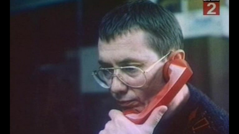 ➡ Рэкет 1992 DVD 5 Серия Заключительная