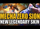 MECHA ZERO SION - New Legendary Skin Gameplay - League of Legends