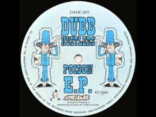 Dubb Hustlers - Poison E.P. AA2 [Armshouse Crew 1994]