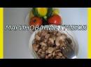 Как мариновать грибы маслята Маринование грибов Рецепт маринования грибов на зиму Маринование маслят