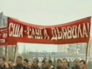 Vidmo org videoklip o Dvizhenii Russkoe Nacionalnoe Edinstvo 1945972 2