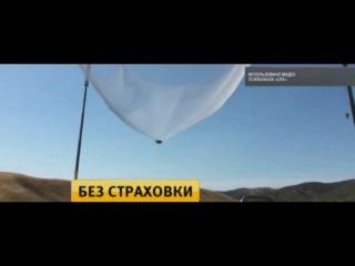 Американец Люк Айкинс  прыгнул с 7.5 км без парашюта