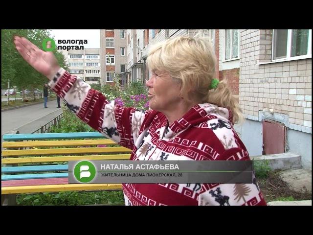 Активисты проекта «Жилкомнадзор» проверили дома в Лосте после обращений жителей