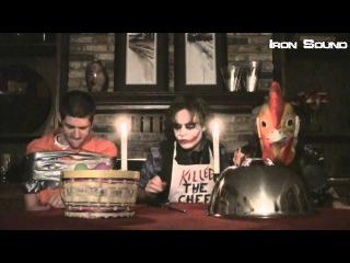 Блог Джокера 12 - Ужин у Аркхемов [Iron Sound]