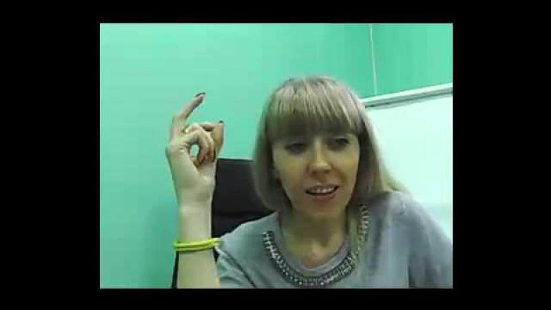 Закрытый вебинар Ольги Анчиной Мой Путь 21.08.2015