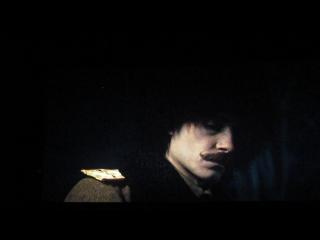 """контрибуция""- конец фильма."