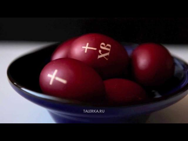 Пасхальные яйца Велікодныя яйкі пісанкі jajka wielkanocne крашанки