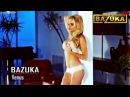 DJ BAZUKA