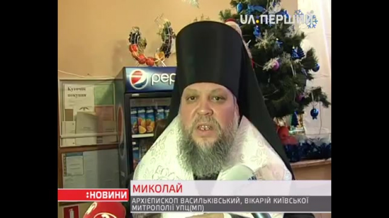 Обіди милосердя SantEgidio для безхатьків влаштували у Києві