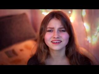 УмаТурман - Проститься ( кавер cover. Саша Капустина)